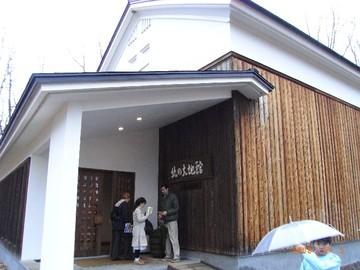 Nakasatunai8