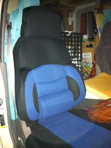 Seat_2