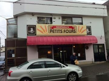 Petitsfours